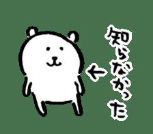 joke bear sticker #371782
