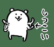 joke bear sticker #371783
