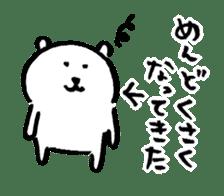 joke bear sticker #371784