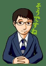 Alpaca and Mr. Sugiyama sticker #371880