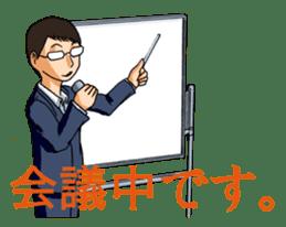 Alpaca and Mr. Sugiyama sticker #371890