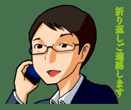 Alpaca and Mr. Sugiyama sticker #371892
