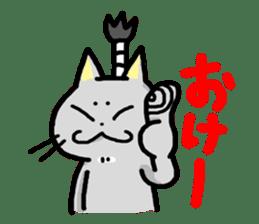 Samurai Cat sticker #371945