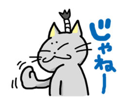 Samurai Cat sticker #371946