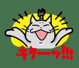 Samurai Cat sticker #371948