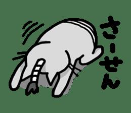 Samurai Cat sticker #371955