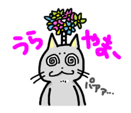 Samurai Cat sticker #371956