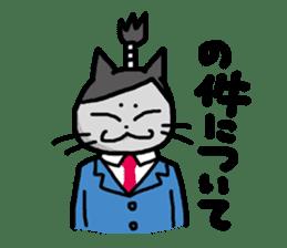 Samurai Cat sticker #371957