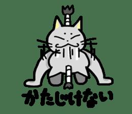 Samurai Cat sticker #371960