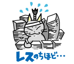 Samurai Cat sticker #371972