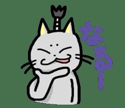 Samurai Cat sticker #371974