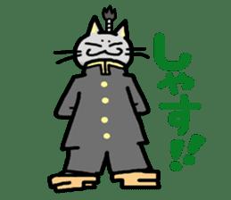 Samurai Cat sticker #371975