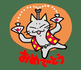 Samurai Cat sticker #371981
