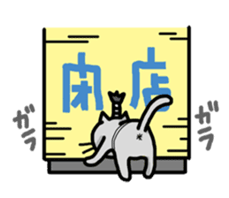 Samurai Cat sticker #371984