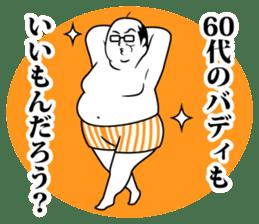 Funny Salaryman uncle sticker #372108