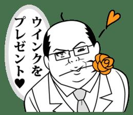 Funny Salaryman uncle sticker #372109