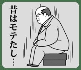Funny Salaryman uncle sticker #372112
