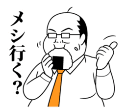 Funny Salaryman uncle sticker #372136