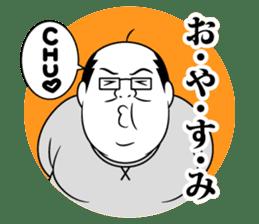 Funny Salaryman uncle sticker #372144