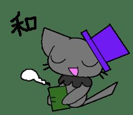circuscat sticker #372361
