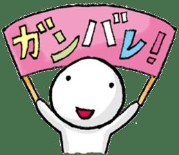hakubokusan sticker #372548