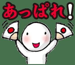 hakubokusan sticker #372553