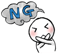 hakubokusan sticker #372557