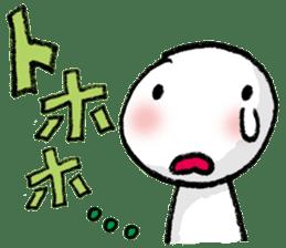 hakubokusan sticker #372560