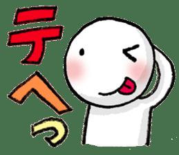 hakubokusan sticker #372565