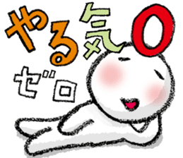 hakubokusan sticker #372573