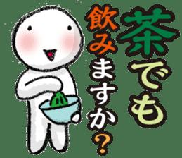 hakubokusan sticker #372574