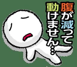 hakubokusan sticker #372580