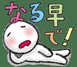 hakubokusan sticker #372583