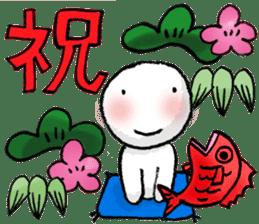 hakubokusan sticker #372584