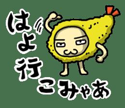 The Sticker of NAGOYA season1 sticker #372909