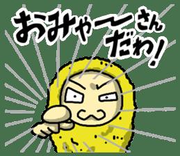 The Sticker of NAGOYA season1 sticker #372914