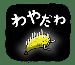 The Sticker of NAGOYA season1 sticker #372918
