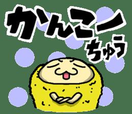 The Sticker of NAGOYA season1 sticker #372919