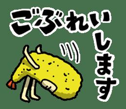The Sticker of NAGOYA season1 sticker #372921
