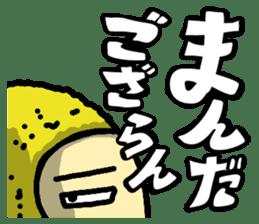 The Sticker of NAGOYA season1 sticker #372922