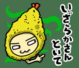 The Sticker of NAGOYA season1 sticker #372924