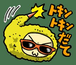 The Sticker of NAGOYA season1 sticker #372926