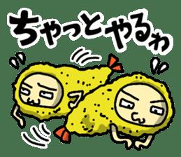 The Sticker of NAGOYA season1 sticker #372927