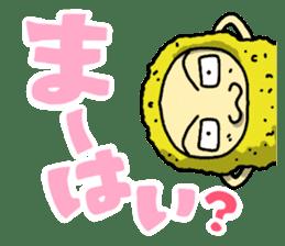 The Sticker of NAGOYA season1 sticker #372928