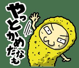 The Sticker of NAGOYA season1 sticker #372931