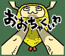 The Sticker of NAGOYA season1 sticker #372935