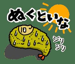 The Sticker of NAGOYA season1 sticker #372937