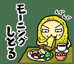 The Sticker of NAGOYA season1 sticker #372938