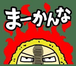 The Sticker of NAGOYA season1 sticker #372940