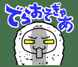 The Sticker of NAGOYA season1 sticker #372941